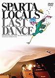 ラストダンス *初回限定盤 [DVD]