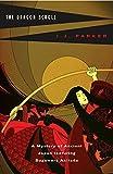 The Dragon Scroll: A Mystery of Ancient Japan Featuring Sugawara Akitada