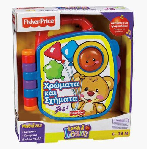 Fisher Price Shapes front-835694