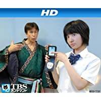 ケータイ刑事 銭形雷 セカンドシリーズ【TBSオンデマンド】
