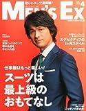 MEN'S EX (メンズ・イーエックス) 2014年 04月号 [雑誌]