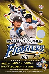 BBM 北海道日本ハムファイターズ2011 BOX