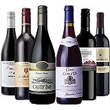 【Amazonワインエキスパート厳選】6か国周遊バラエティー赤ワイン飲み比べセット750ml×6本セット