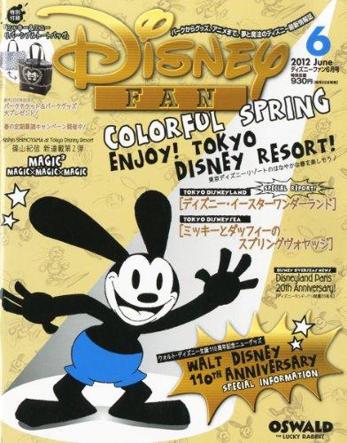 Disney FAN (ディズニーファン) 2012年 06月号 [雑誌]