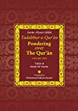img - for Pondering Over The Qur'an: Surah Ali Imran book / textbook / text book