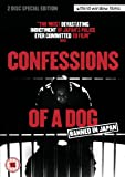 Confessions of a Dog [DVD]