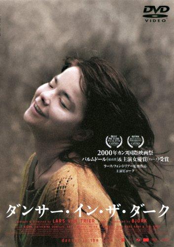 カンヌ国際映画祭パルム・ドール受賞作品ランキング