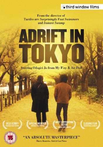 adrift-in-tokyo-dvd-uk-import