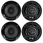 NEW Set of 4 Kenwood 600W 2-Way Car Coaxial Speakers 6.5 PP Cone w Grilles