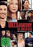 Grey's Anatomy: Die jungen Ärzte - Die komplette 1. Staffel (2 DVDs) title=