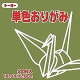 単色折紙15.0CM 119