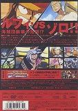 ワンピース 呪われた聖剣 [DVD]