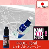 KAMIKAZE E-JUICE カミカゼ レッドブル R-BULL 電子タバコ 日本製国産 リキッド 15ml 1本