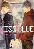 Kiss Blue Vol. 1 (v. 1)