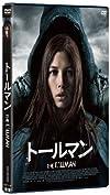 トールマン [DVD]