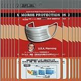 モースマスク マスク モースプロテクション レギュラーサイズ PM2.5 H7N9 N99規格相当 使い捨て 12パック60枚セット