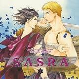 BE×BOY(ビーボーイ)CD COLLECTION SASRA(サスラ)2