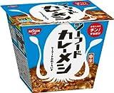 日清シーフードカレーメシ 1ケース(6食入)