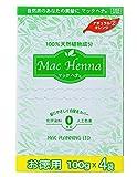 マックヘナ お徳用 ナチュラルオレンジ400g (ヘナ100%) ヘナ白髪染め 100%天然