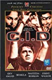 C.I.D (1956) (Classic Hindi Film / Bollywood Movie / Indian Cinema DVD)