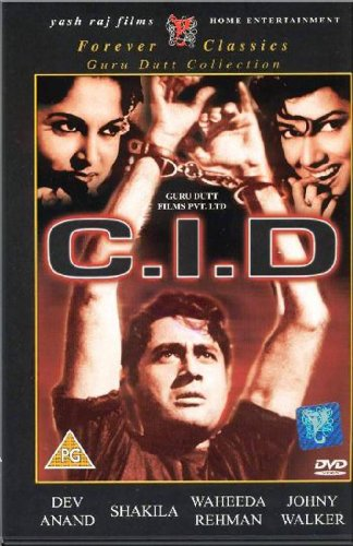 C.I.D (1956) (Classic Hindi Film / Bollywood Movie / Indian Cinema DVD)
