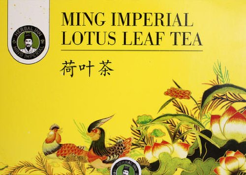 Lotus Leaf Tea (Herbal Tea) highly recommended for those looking to Control / Lose Weight (Pack of 20)