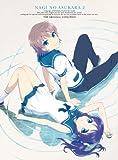 凪のあすから 第2巻 (初回限定版) [Blu-ray]