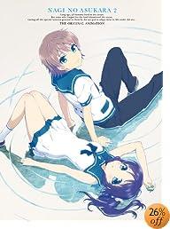 凪のあすから 第2巻<br />(イベント応募台紙付き 初回限定版) [Blu-ray]