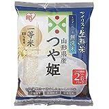 【精米】生鮮米 無洗米 山形県産 つや姫 2合パック 300g 平成28年産