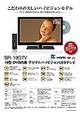 SR-19DTV [19�C���`]