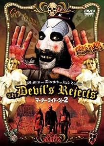 マーダー・ライド・ショー2 デビルズ・リジェクト [DVD]