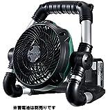 日立工機 14.4V 18V コードレスファン 充電式 AC100V使用可 小型・軽量 蓄電池・充電器別売り UF18DSDL(NN) 本体のみ、ACアダプタ付