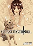 GUNSLINGER GIRL(9)<GUNSLINGER GIRL> (電撃コミックス)