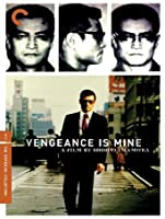 Vengeance is Mine [HD]