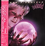 Planet P Project ?- Pink World Japan Pressing with OBI P-6201~2