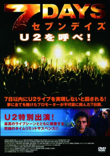 7DAYS U2を呼べ LBXC-204 [DVD]