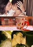運命の赤い糸 Love Place [DVD]