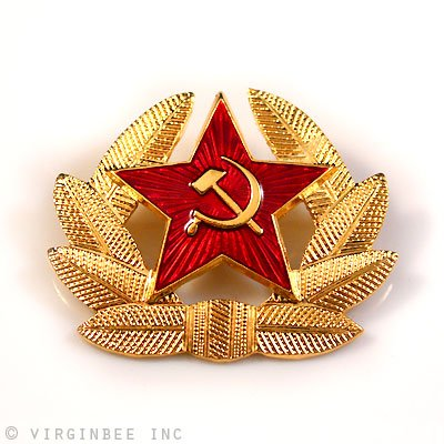 SOVIET ARMY RED STAR INSIGNIA USSR COMMUNIST HAMMER & SICKLE EMBLEM RUSSIAN HEAD GEAR BADGE