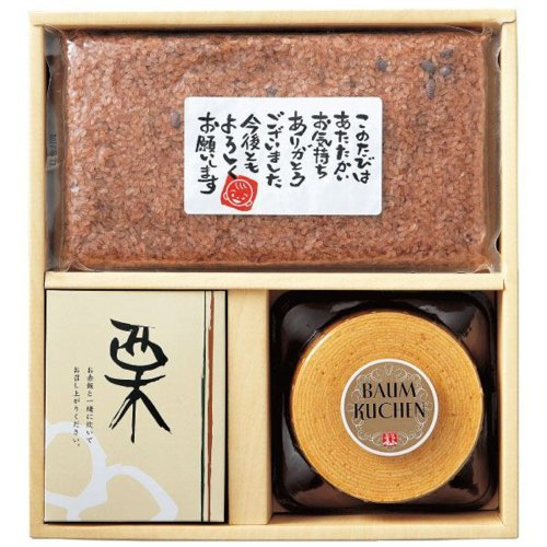 New addition to the family OHTOMO chestnut red Baumkuchen k-(S) BMS ☆ birth family-only red rice is a gift!