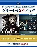 ソーシャル・ネットワーク/ドラゴン・タトゥーの女[Blu-ray/ブルーレイ]