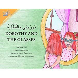 Dorothy and the Glasses (Arabic/English) (Arabic Edition)