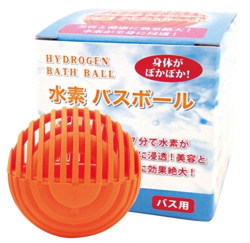 水素バスボール