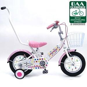 組立て完成品 子供用自転車 12 ...