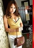 TOKYO25時 Vol.07 [DVD]