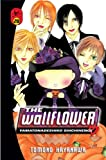 The Wallflower 20: Yamatonadeshiko Shichihenge (Wallflower: Yamatonadeshiko Shichihenge) (0345510291) by Hayakawa, Tomoko