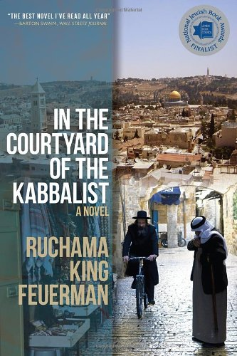 In the Courtyard of the Kabbalist