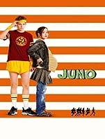 Juno [HD]