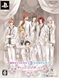 BROTHERS CONFLICT Passion Pink(限定版)