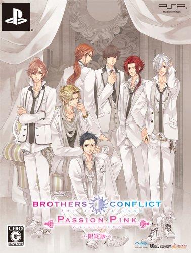 【ゲーム 買取】BROTHERS CONFLICT Passion Pink(限定版)