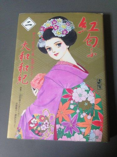 松下村塾―教育の原点をさぐる (現代教養文庫 1110)